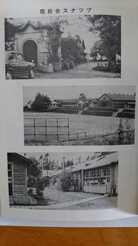 1969北見市立東小学校2.jpg